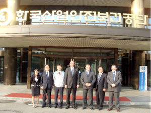 Visit by TUV Nord executives