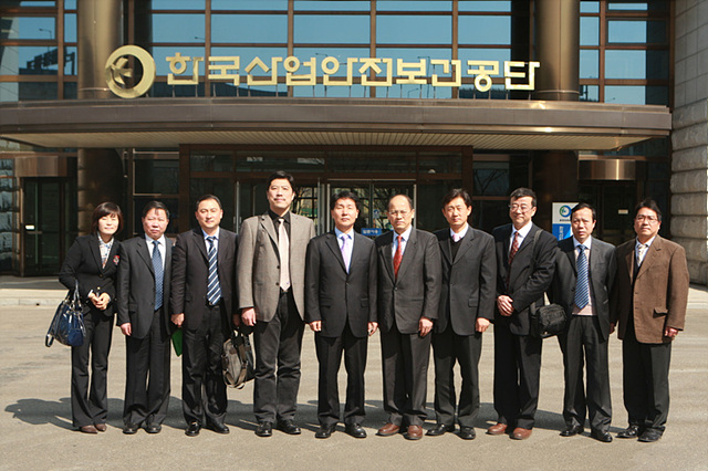 Hubei Provincial Safety and Health Inspectors Visited KOSHA