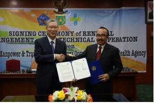 Arrangement for Technical Cooperation between KOSHA and MOMT(5 Feb 2014)