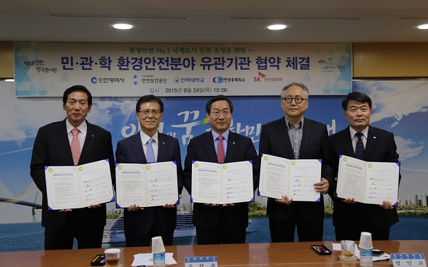 Civil, Government and Scholars MOU in environmental safety field