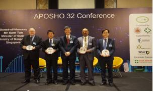 The 32nd APOSHO Conference